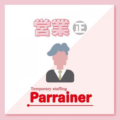 ルート営業(正社員)/株式会社パレネ